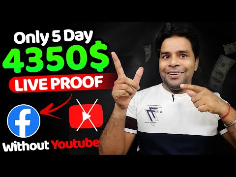 4350$ Live Proof Facebook Earning   Earn Money From From Facebook   Earn money from Facebook